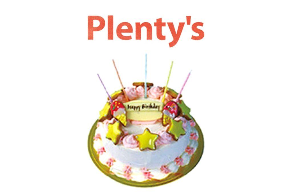 プレンティーズアイスケーキ